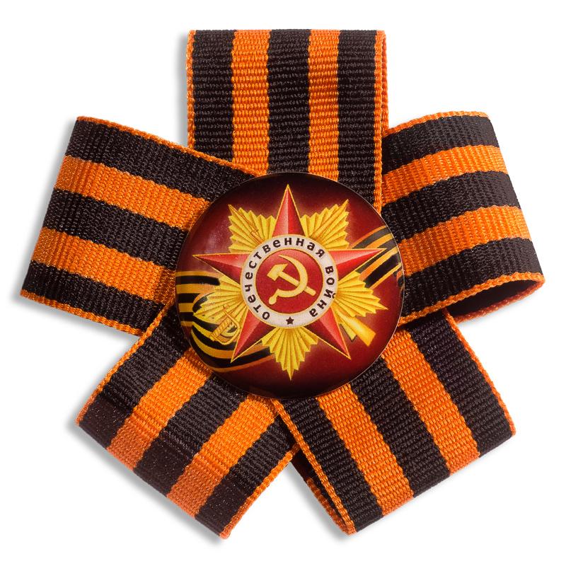 Георгиевская лента- Бант со значком